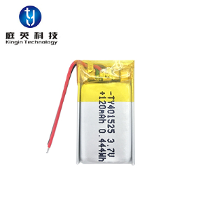 High quality polymer lithium battery 401525