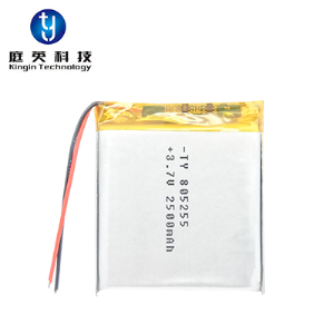 High quality 805255 lithium battery